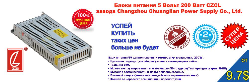 Светодиодные модули для рекламы в Москве — НеонЛаб